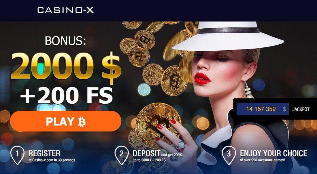 Casino-X-bonus