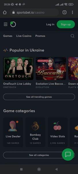 SportsBet.io Casino Mobile App