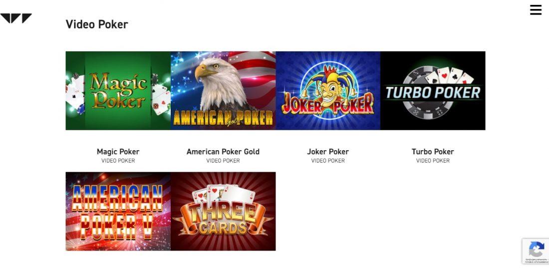 Wazdan Video Poker